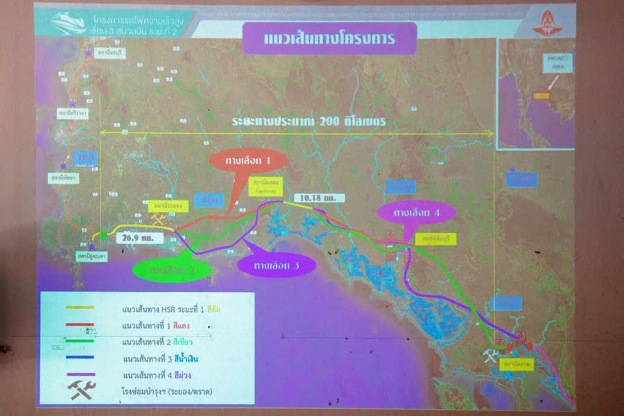 thainews.prd.go.th